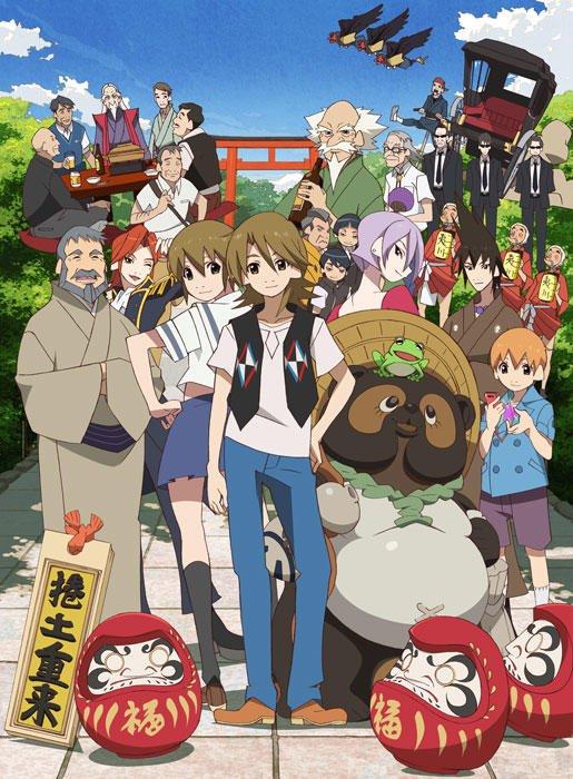 「有頂天家族」全13話をニコ生で一挙放送、アニメ2期スタート前に