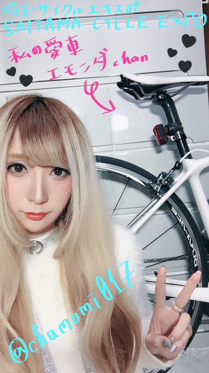 #サイクルエキスポ 🚲埼玉スーパーアリーナで行われるサイクルエキスポに2日間コンパニオンとして行きます!自転車トーク、お