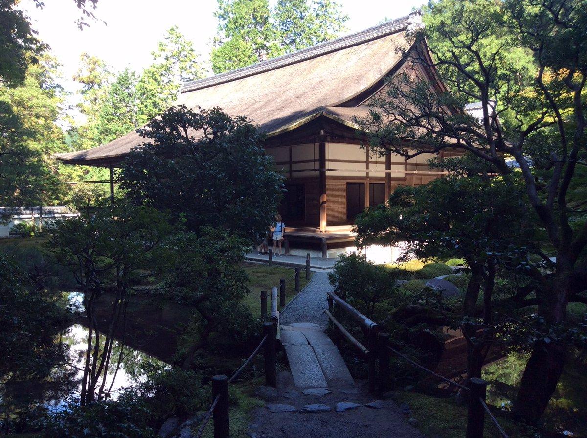【京だより】本日も京都の情報をお届け!京都市動物園から歩いて10分くらいのところにあるのが「南禅寺」です。今から七百年以