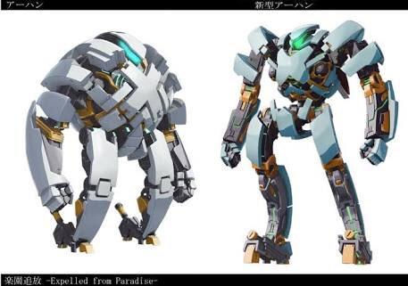 楽園追放見終わったーアーハンかっこいいのうアバターのロボット思い出したああいう感じの不格好だけど合理的なフォルムが好きな