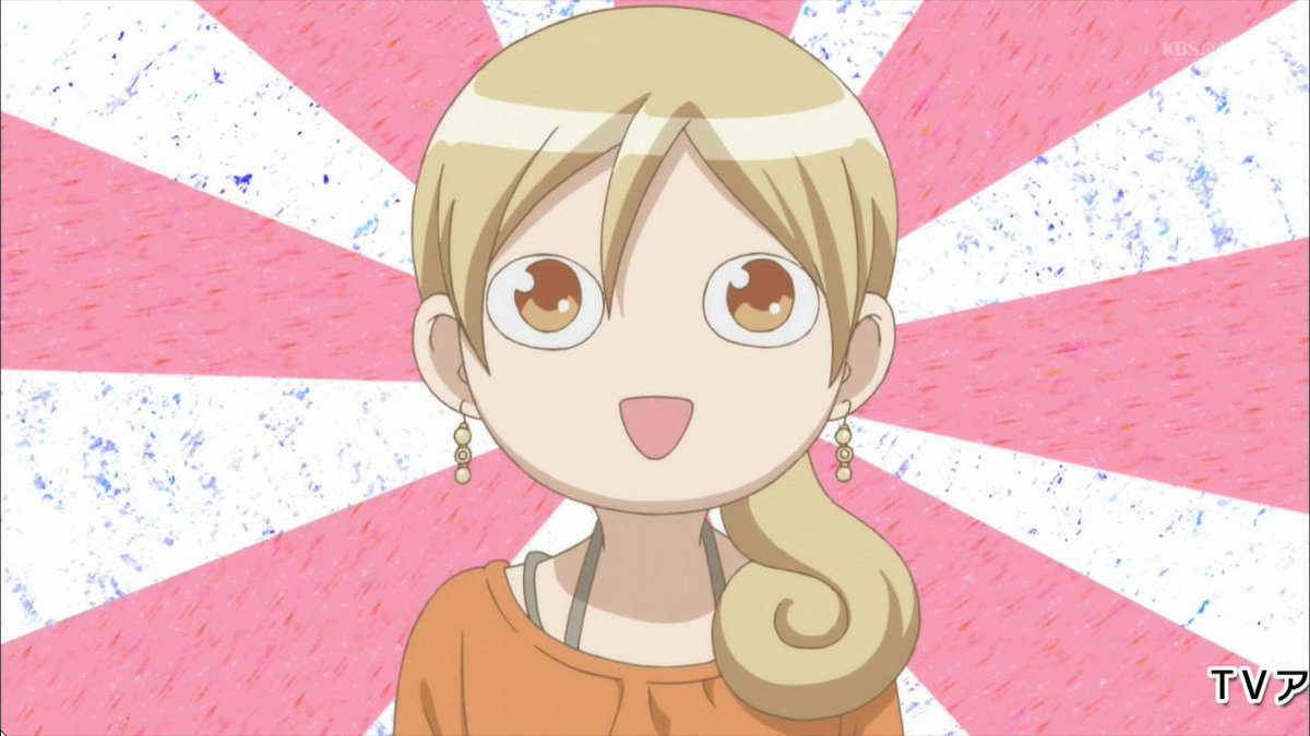 良いねぇ! #ワカコ酒 #anime_wakakozake #KBS