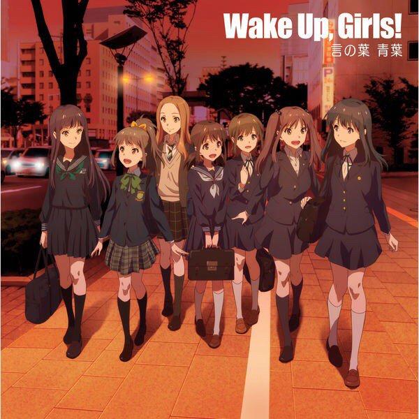 #SJPlayer 太陽曰く燃えよカオス (岡本未夕 ver.) by Wake Up, Girls! on 言の葉 青