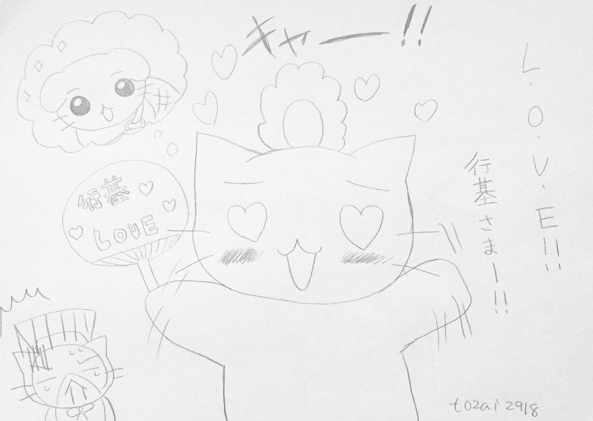 今日のねこねこ日本史    114回可愛いアイドル行基にメロメロの光明皇后さま。あぁ…聖武天皇がジェラシーしてますよぉ〜