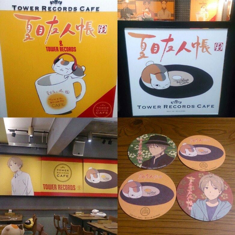 夏目友人帳×TOWER RECORDS CAFE 表参道店に行ってきたよー😆💚