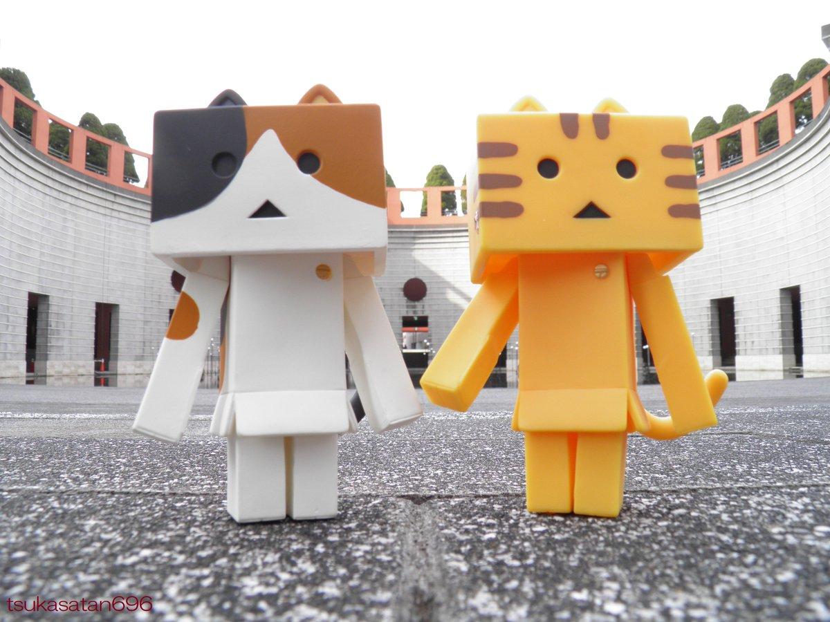 #ニャンボー #にゃんぼー #outdoortoyphotographyVol.1468~にゃんぼー@横浜ビジネスパーク
