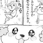 犬『大天使』 猫『非情』 両方飼っていると毎日楽しい!: 『さばげぶっ!』などの作品を手がける漫画家の松本ひで吉さん()