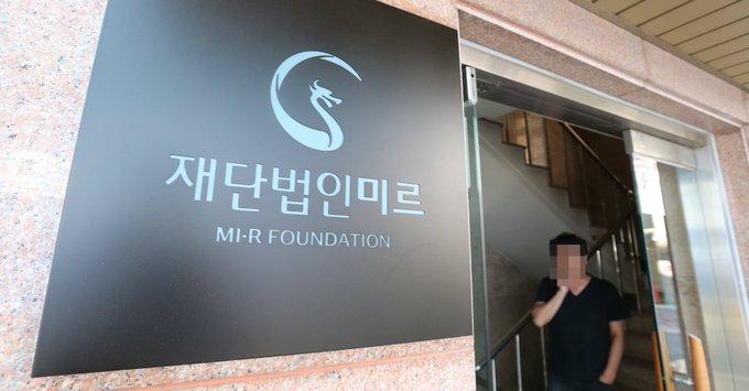 박근혜 대통령이 청와대 수석비서관들이 참여한 대책회의를 열어 '미르·케이스포츠재단 설립에 청와대가 개입한 게 없고, 전경련이 자발적으로 한 것으로 하자'는 대응 기조를 만든 정황이 공개됐다. https://t.co/s3FhTTHLQc