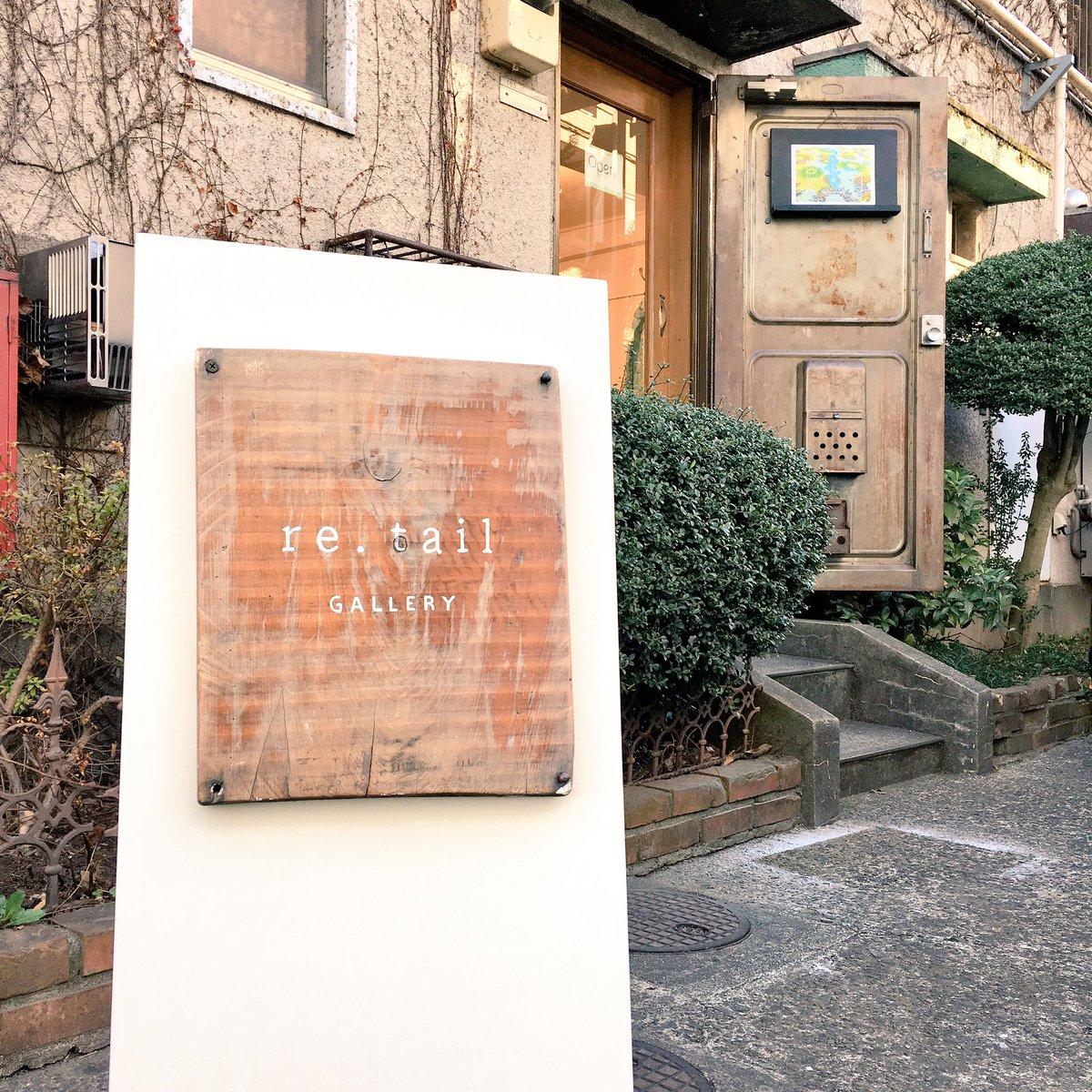 吉祥寺のギャラリーで開催していた「たまゆら展」に行ってきました!日本画と染織 2人展、作品の話や制作の想いなども聞けて、