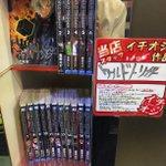<渋谷プラス店>スタッフオススメコミックの紹介です。「ワールドトリガー」週間少年ジャンプで大好評連載中です!