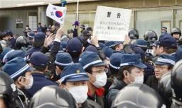韓国議員らが「竹島の日」にまたも文化テロを計画 いつまで傍若無人を許すのか 下條正男・拓殖大教授 https://t.co/r62siCuFev