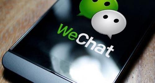 Chine : WeChat, un réseau social incontournable https://t.co/6s7pM5sReu