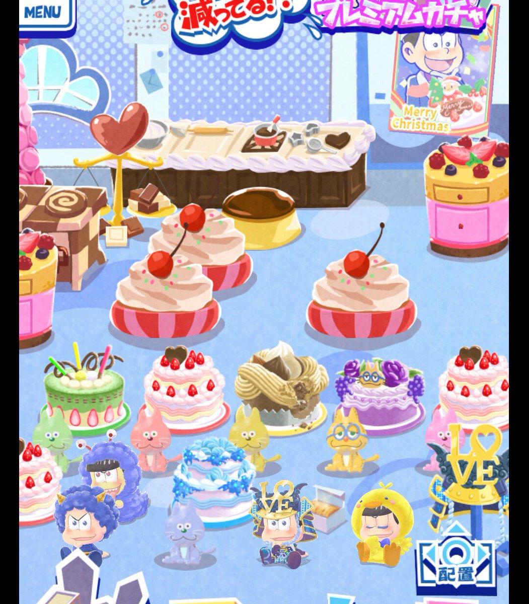 大好きなカラ松さんの青薔薇のケーキにフェリーニさんとハザマさんな緑のケーキに滝谷さんな眼鏡猫ちゃんとケーキにサンダーボル