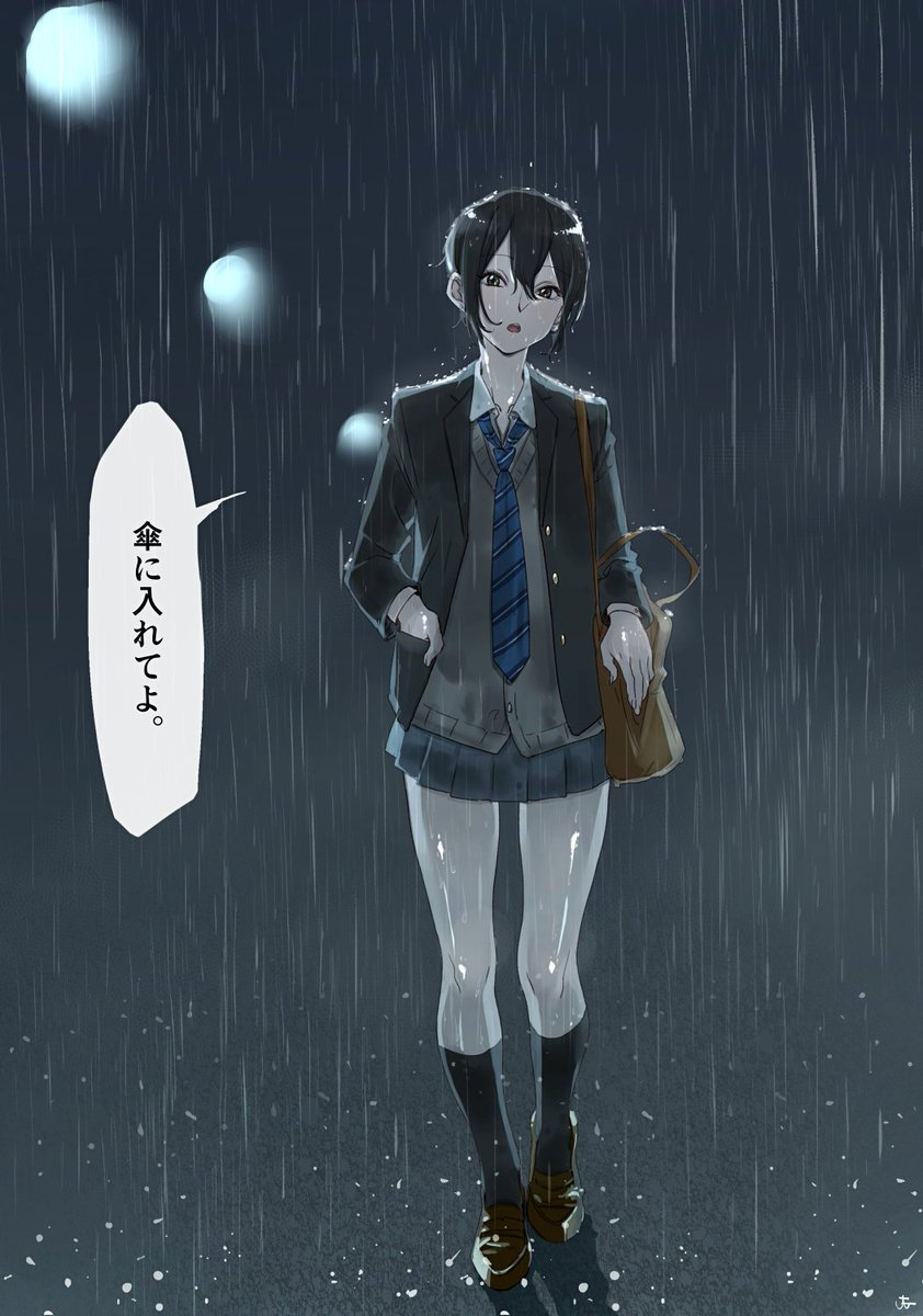 黒髪周子(学生時代)