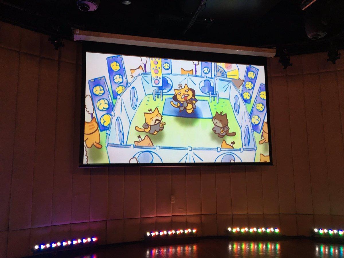 先日の「ねこねこ日本史」打ち上げのひと幕。大きなスクリーンで見るねこねこたちもかわいい♪ #ねこねこ日本史