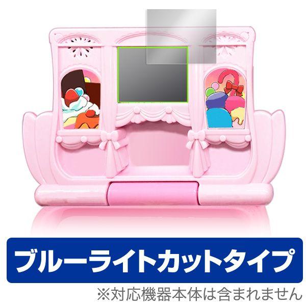 キラキラ☆プリキュアアラモード いらっしゃいませ!キラパティショップへ☆ 専用保護フィルム各種発売開始しました。 #mi