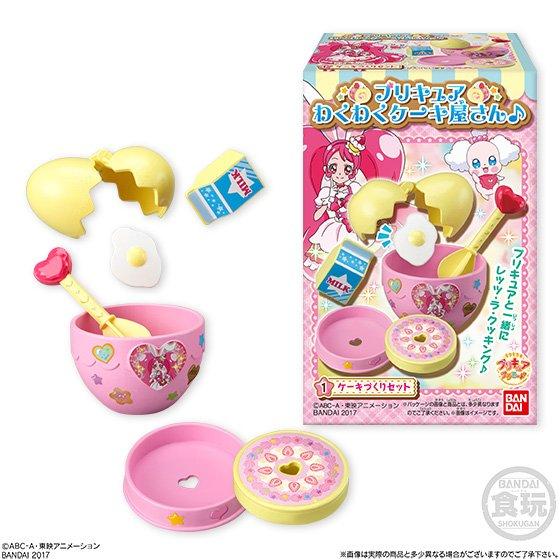 キラキラ☆プリキュアアラモードの パティシエ気分でケーキ作りやティータイムごっこが楽しめるおままごとセットが登場🍰遊び応