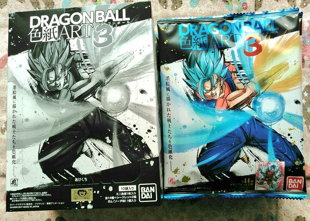 ドラゴンボール色紙ART3今回はこんな感じでした✨シークレットに4ベジータも!