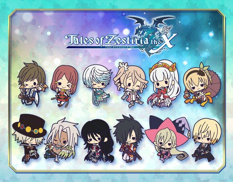 【予約開始】【特典付】ラバーストラップコレクション テイルズ オブ ゼスティリア ザ クロス キャラクターのラインナップ