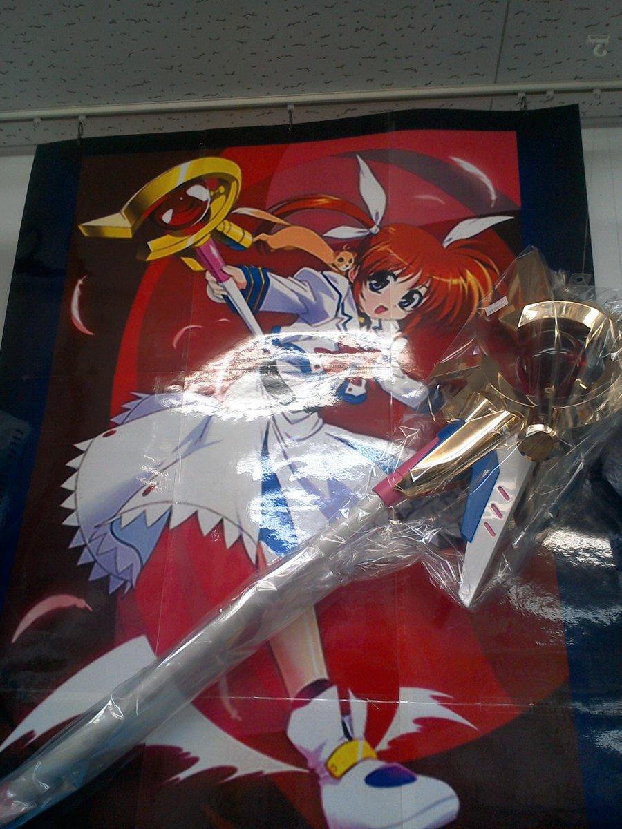 【なのは】魔法少女リリカルなのは The MOVIE 1st 1/1 レイジングハートが入荷ー!!【Stand by R