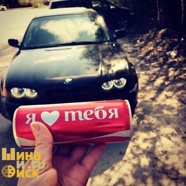 люблю машины картинки