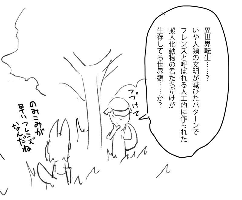 RT @tatami10jyo: カバンちゃんがおれたちじゃなくてよかった https://t.co/f8ZjGALVwT