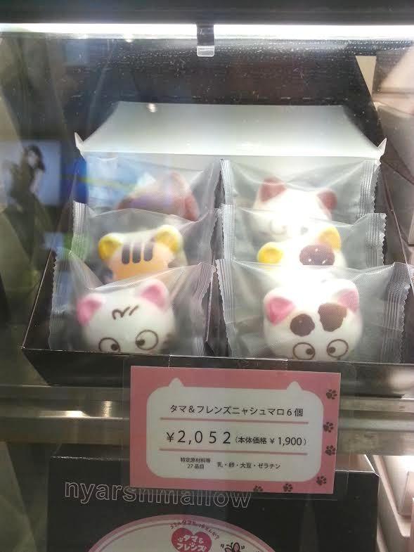 阪急梅田駅(POP・IN SWEETS)にて、猫部期間限定ショップが本日よりオープン!期間は3/6(月)まで。「うちのタ
