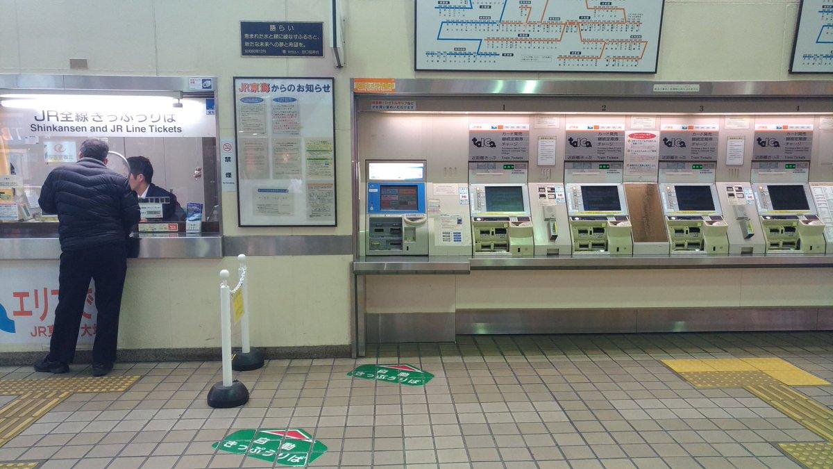 大垣駅にある聲の形聖地と広報ポスター。大垣暮らしはじめたいです!٩(๑ᵒ̴̶̷͈̀ ᗜ ᵒ̴̶̷͈́)و ̑̑ ✧