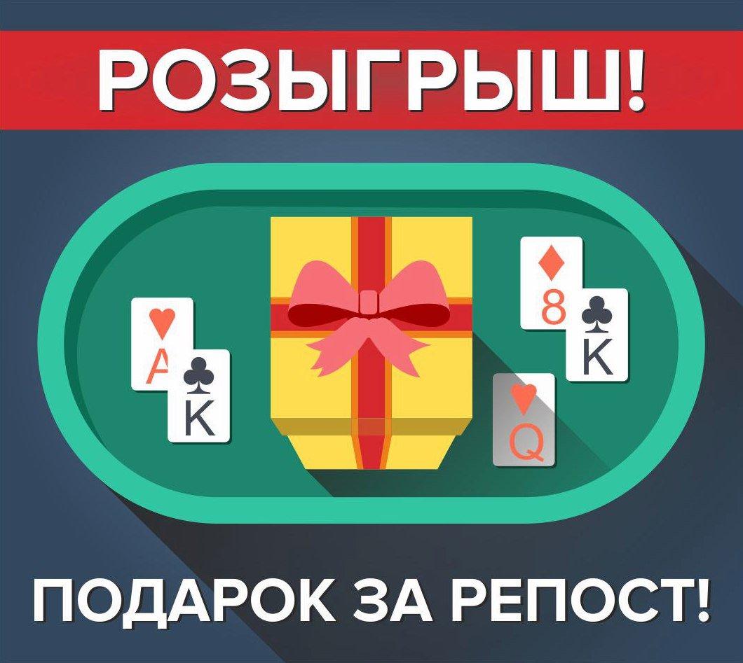 Вконтакте подарки за репосты 297