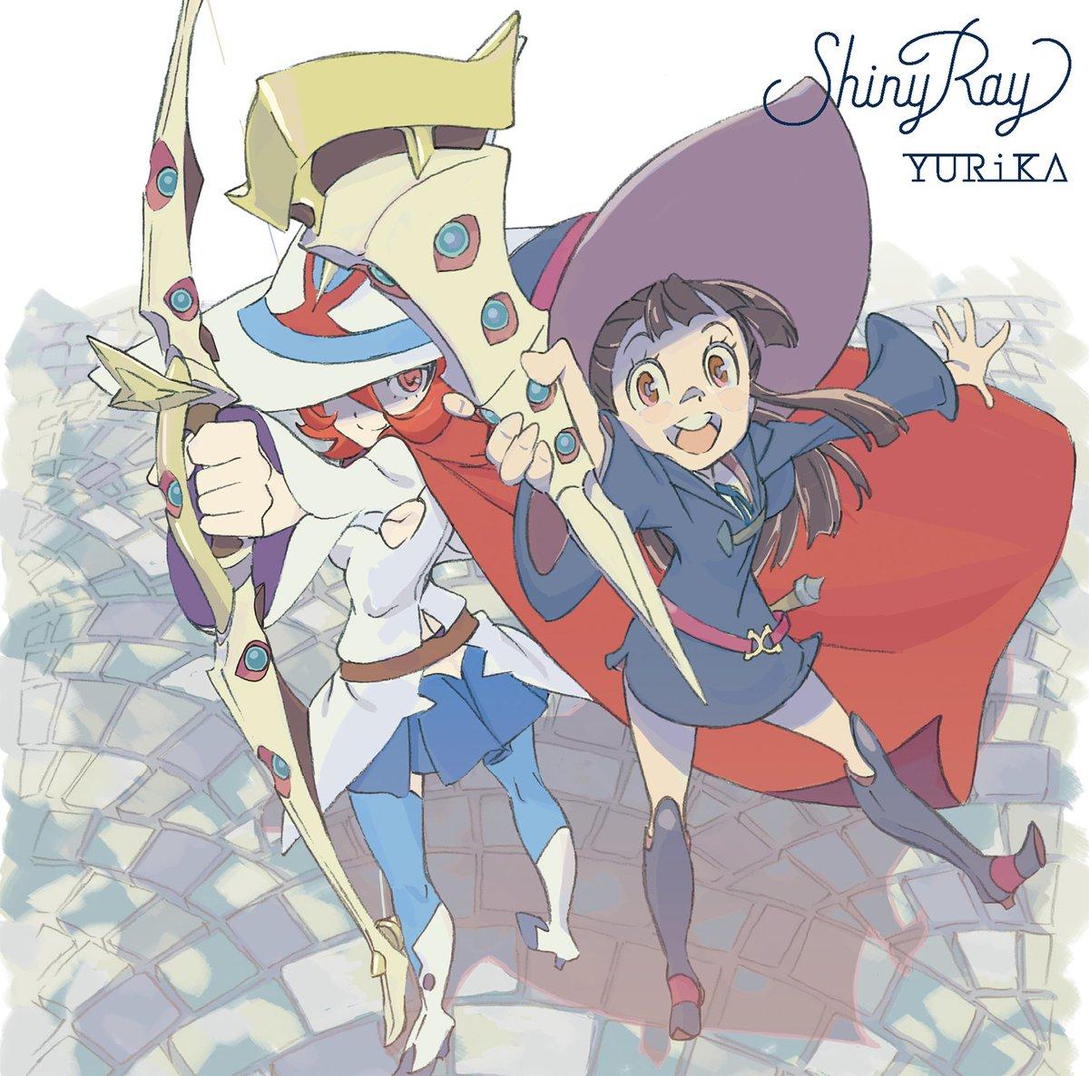 そして明日2/22はTVアニメ『リトルウィッチアカデミア』OPテーマYURiKA「Shiny Ray」とEDテーマ大原ゆ