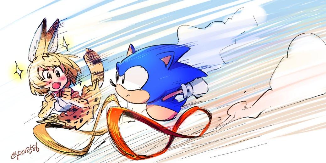 すごーい!はやーい!あなたは走るのがとっても速いハリネズミのフレンズなんだね!!  サーバルちゃんなら追いつけそう BGMはSavannah Citadel (Day)で
