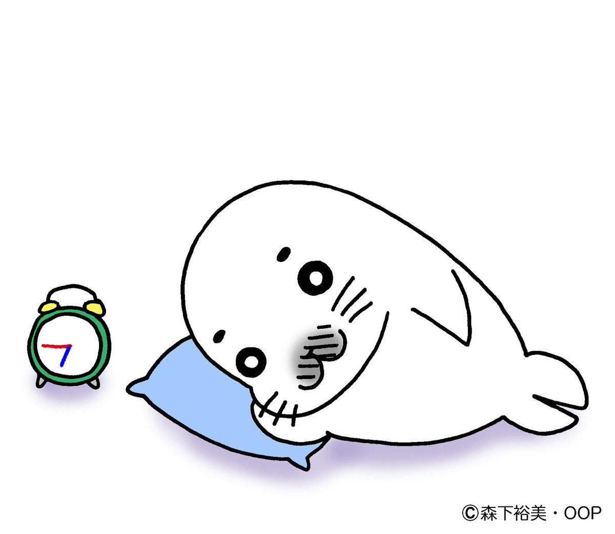 間も無く18時45分。GOGOゴマちゃん第1期最終話が放送しますよー!チャンネルはEテレ!#少年アシベ #ゴマちゃん #