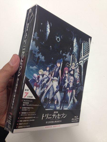 劇場公開館での限定販売Blu-rayのサンプルが届きました!縮刷アフレコ台本、オリジナルコミック、サントラ、イベント優先