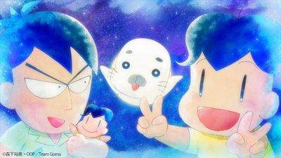 「少年アシベ GO!GO!ゴマちゃん」、第1シリーズご覧くださりありがとうございました!みなさんのご声援のおかげで第2シ