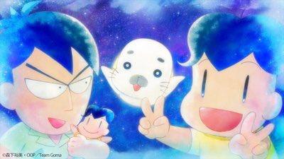 今週も『 #少年アシベ Go!Go! #ゴマちゃん 』をご覧頂いた皆さま、ありがとうございました!今日放送された「スガオ