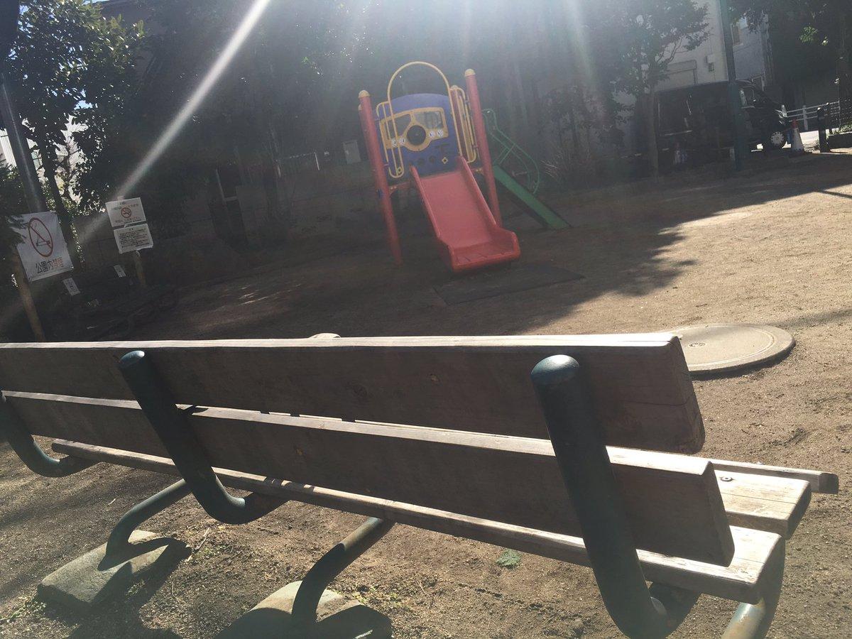 【オカルティックナイン聖地巡礼】②吉祥寺公園動物の置物がたくさんある、変な公園だった・・ブルームーンから徒歩3分くらいの