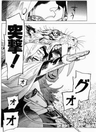 そういえば千隼さんの名前見て「ちはやふる」以外にも何かあったよなと思っていたがこれだ、皇国の守護者の千早だしかしこれ名作