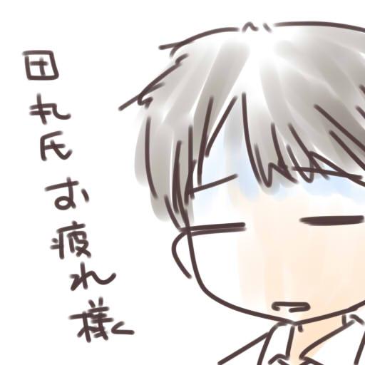 田丸氏!まじおつかれ! #洲崎西 #agqr
