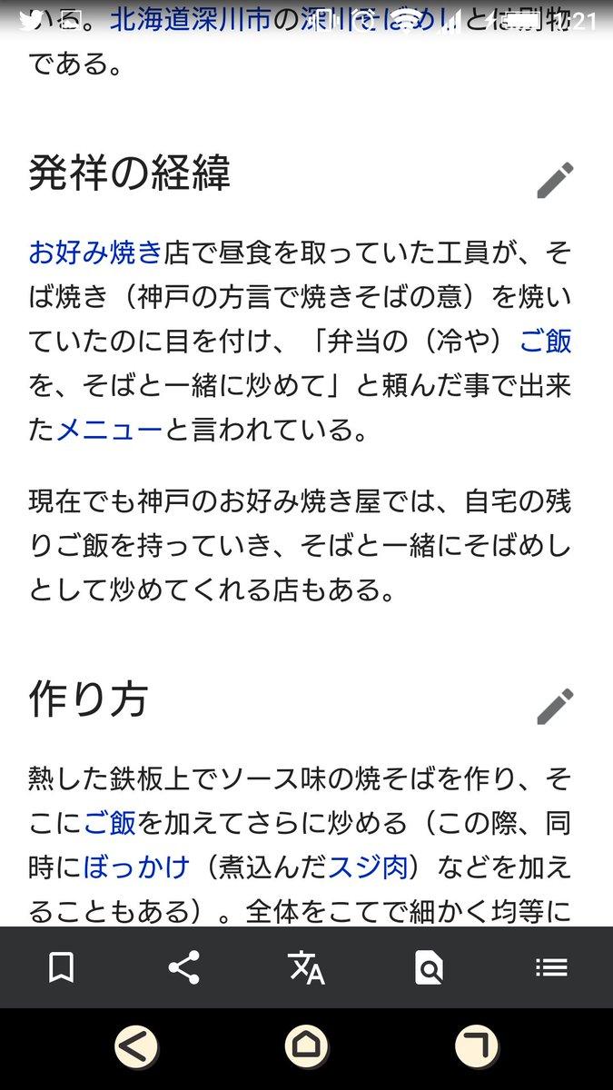 神戸で間違いない模様。なお経緯。#agqr #洲崎西