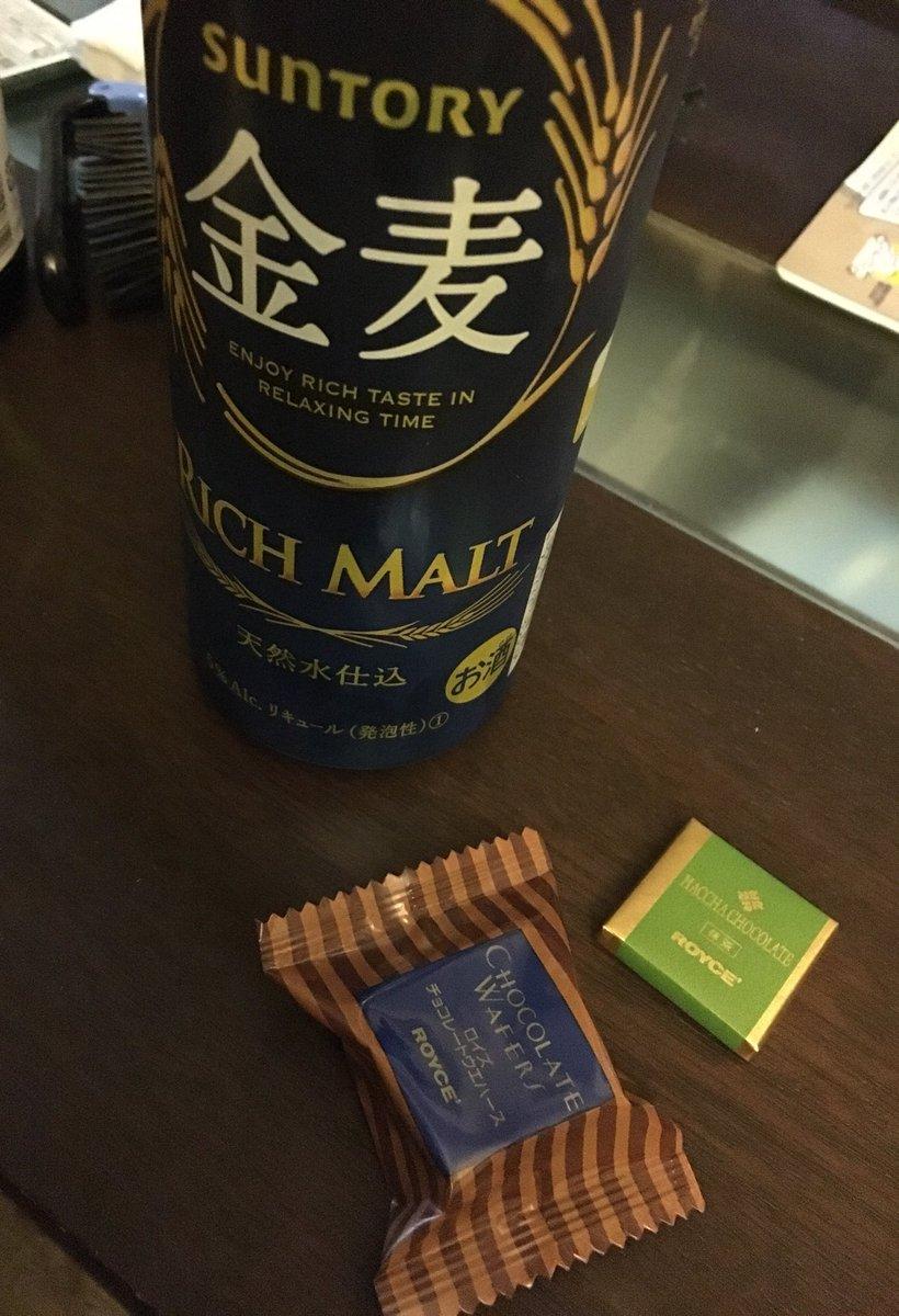 本日のセイク#ひろむの晩酌日記 金麦 + チョコレート#言の葉の庭#ユキちゃん先生