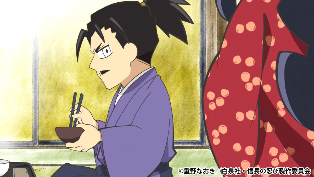 『信長の忍び』第21話、「U-NEXT」「アニメ放題」にて配信スタート!ニコニコ動画他での配信は2/26からとなります!