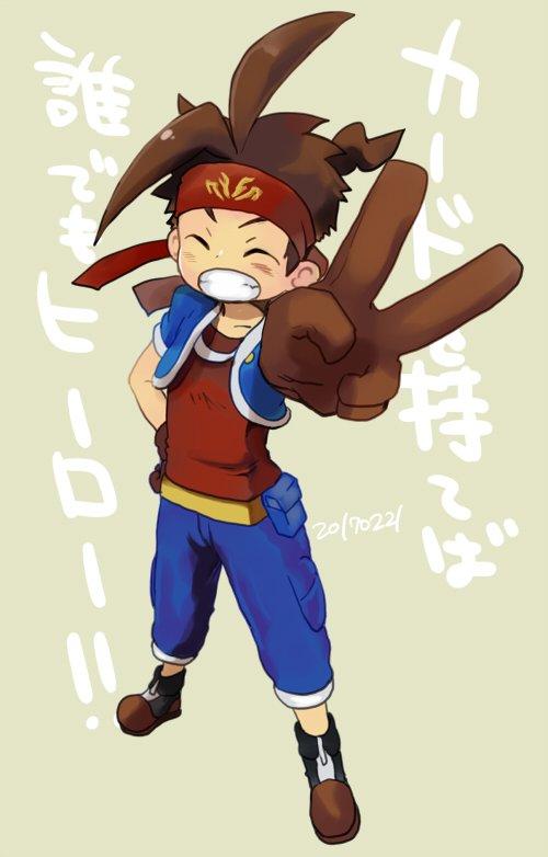 >バトルスピリッツ覇王の、ハジメくんをお願いしたいです!  #odaibako お題ありがとうございました!ハジメ