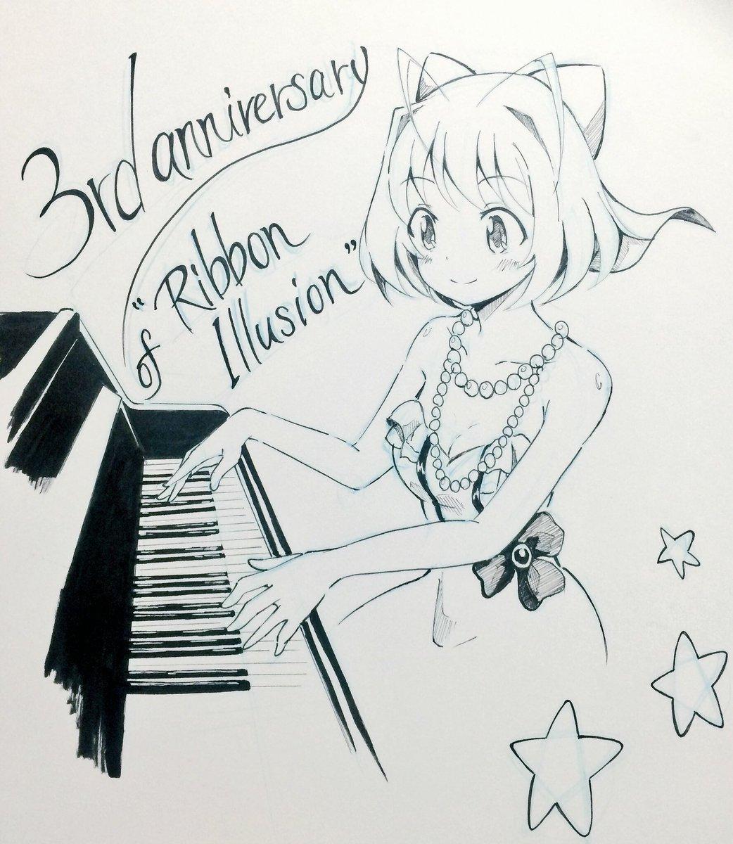 2014.2.22『神のみぞ知るセカイ』かのんちゃんのリアル制圧2nd Concert 2014 Ribbon Illu