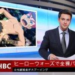 ニュースネタ4連発 #ヒーローバンク #herobank