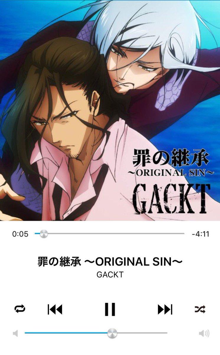 「罪の継承 ~ORIGINAL SIN~」 先行配信中!!iTunes >  #GACKT #trickster