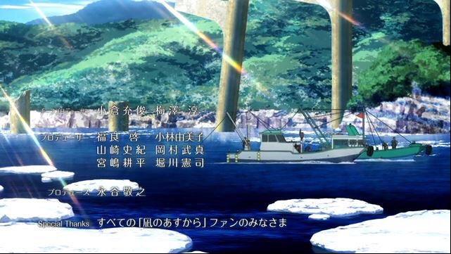 凪あすは最終回号泣してたけど一番泣いたのは制作のファンに対する敬意と愛情です