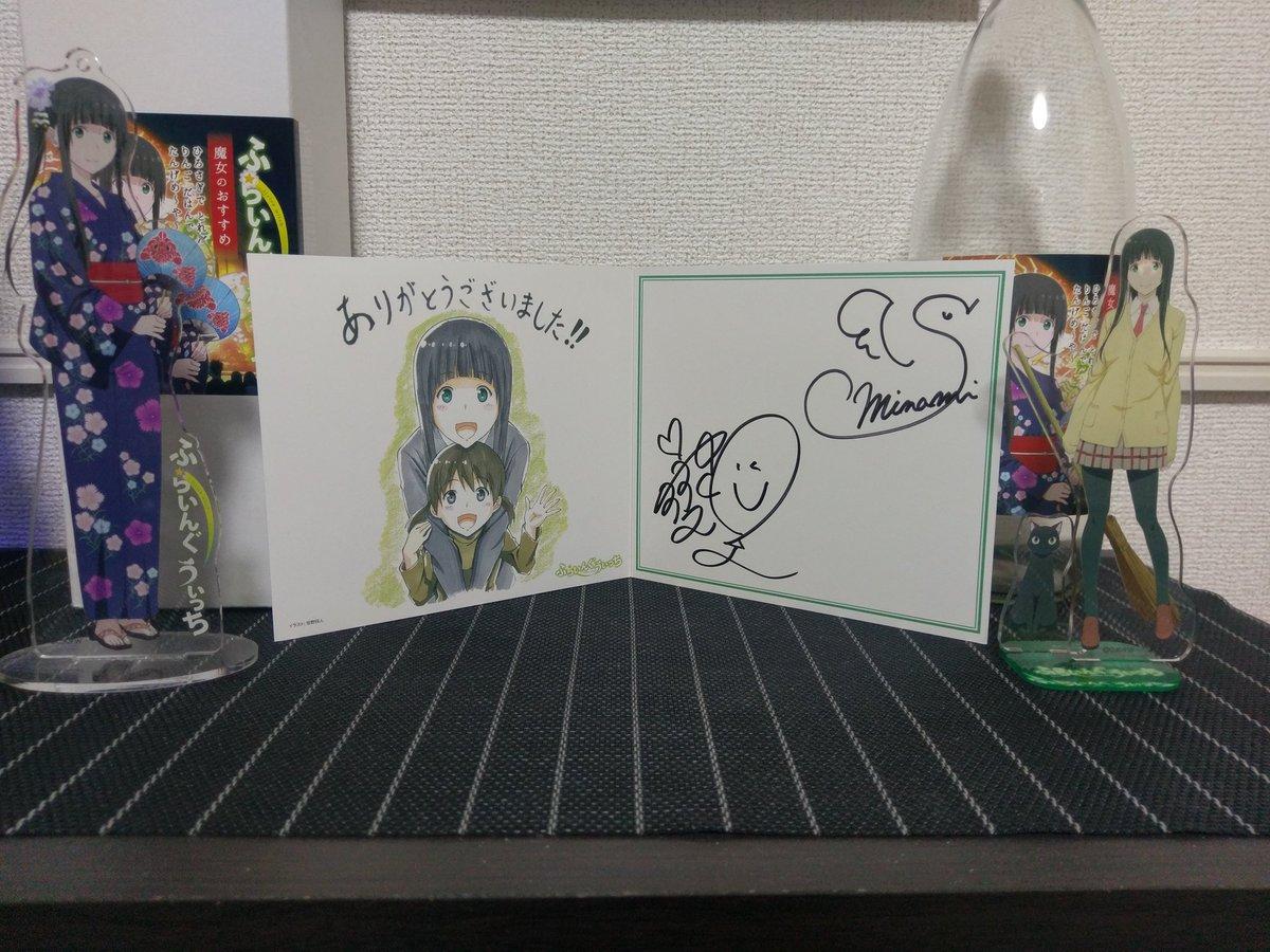 木幡真琴さん誕生日おめでとうございます🎊 #ふらいんぐうぃっち