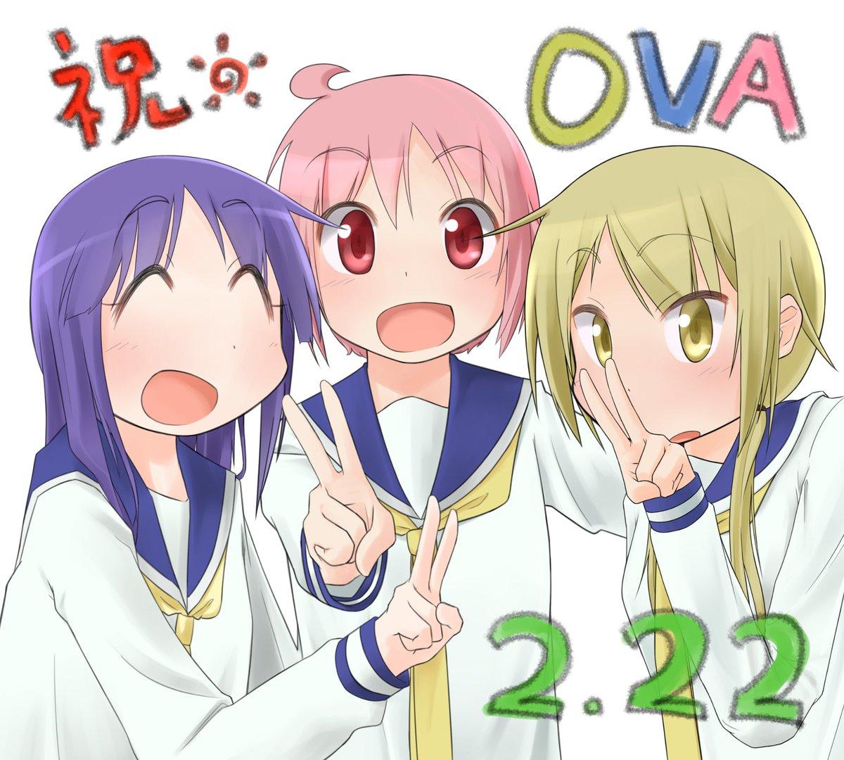 ゆゆ式OVA発売おめでとうな絵!