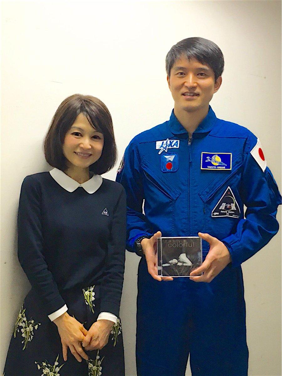 国際宇宙ステーション(ISS)に115日間滞在し「きぼう」船内にて多くのミッションをこなされた大西卓哉飛行士の帰還報告会