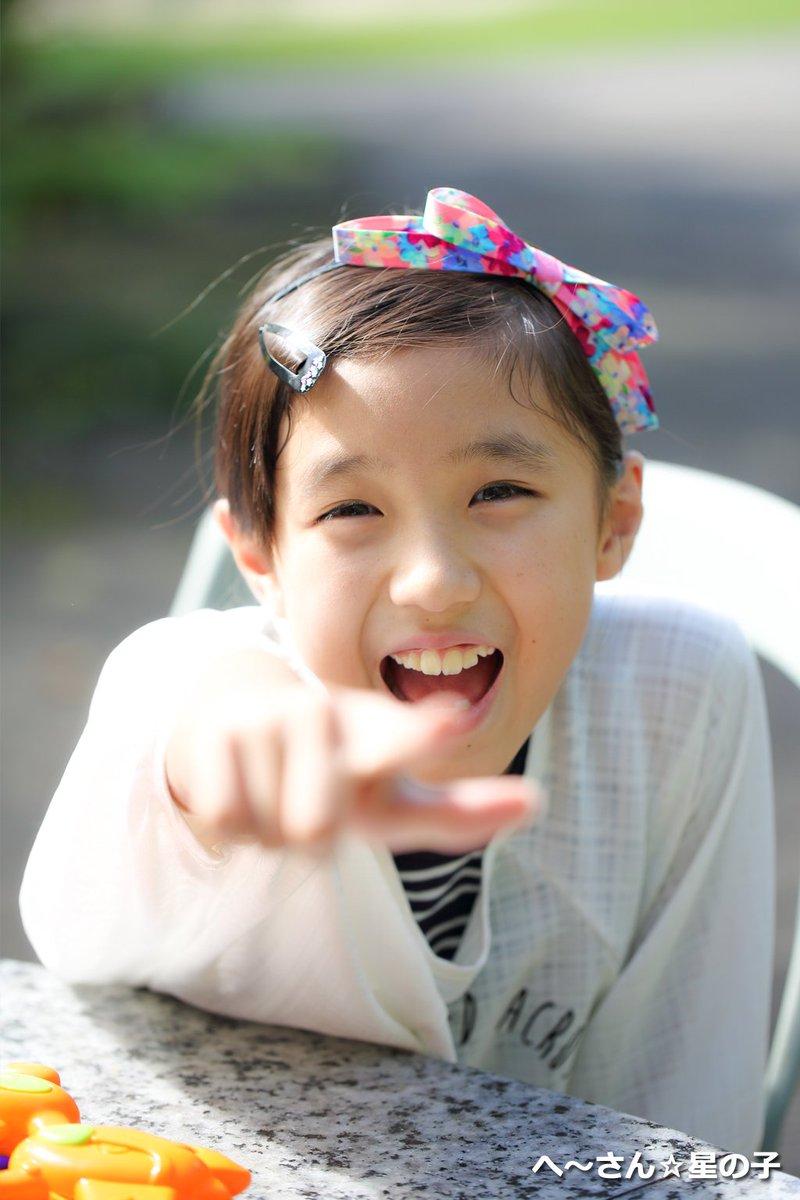 【小中学生】♪美少女らいすっき♪ 404 【天てれ・子役・素人・ボゴOK】 [無断転載禁止]©2ch.netYouTube動画>71本 ->画像>2459枚