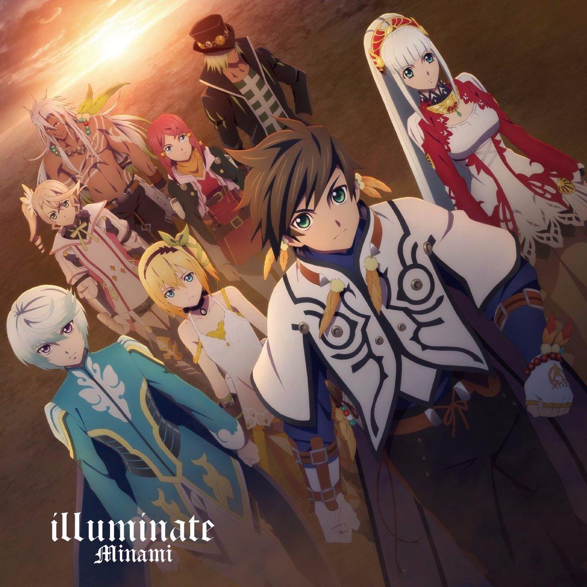 「テイルズ オブ ゼスティリア ザ クロス」オープニング主題歌Minamiさん「illuminate」本日発売です。ジャ